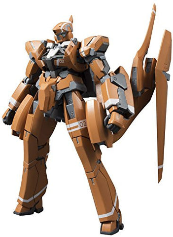 Image for Aldnoah.Zero - KG-6 Sleipnir - Variable Action (MegaHouse)