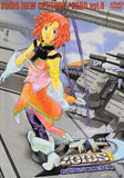 Thumbnail 1 for Zoids Shin Seiki Zero Vol.8