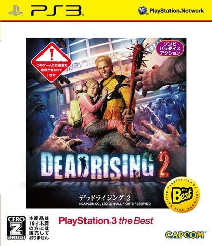 Image for Dead Rising 2 (PlayStation3 the Best)