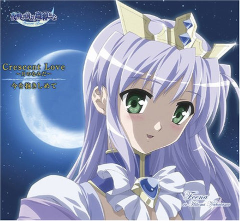 Image for Crescent Love ~Tears of the Moon~ / Hitomi Nabatame