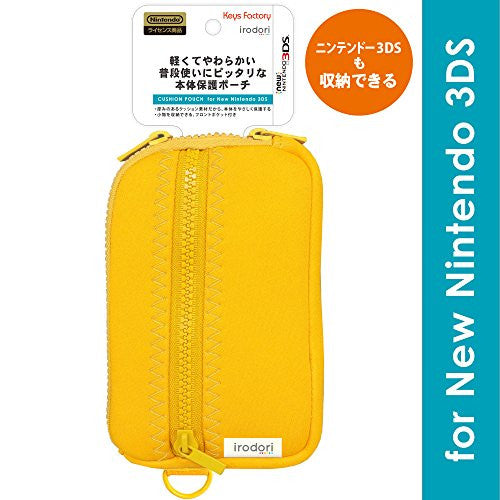 Image 1 for Cushion Pouch for New 3DS (Yellow)