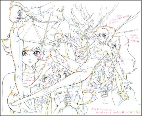 Image 7 for Re Cutie Honey The Animation Works   Art Book
