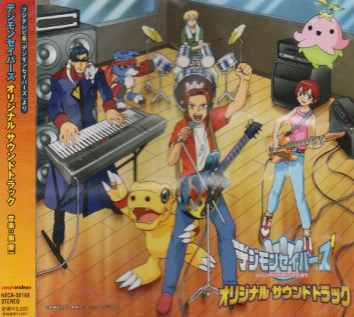 Image 1 for DIGIMON SAVERS ORIGINAL SOUND TRACK