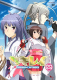 Sekirei 4 [DVD+CD Limited Edition] - 1