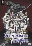 Thumbnail 1 for Gunparade March - Aratanaru Kougunka 03