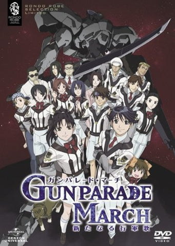 Image for Gunparade March - Aratanaru Kougunka 03