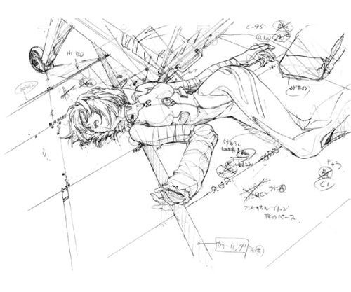 Image 4 for Groundwork Of Evangelion The Movie 1 Art Book Joukan
