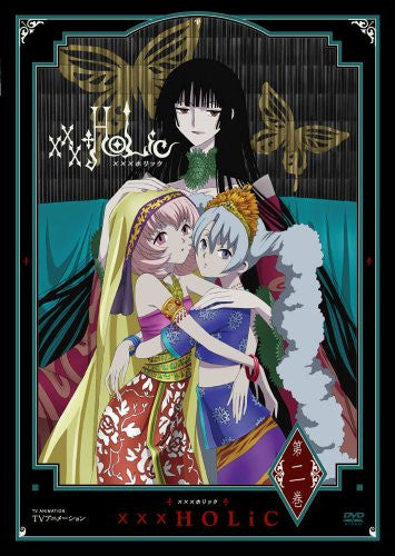 Image 1 for xxxHolic Vol.2