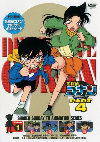 Image for Detective Conan Part.4 Vol.1