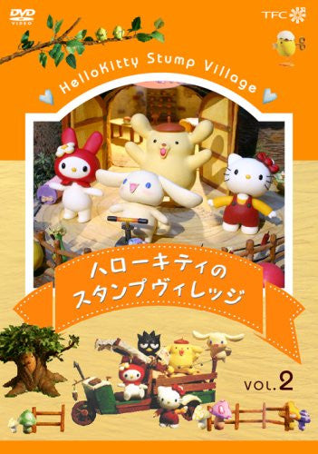 Image 1 for Hello Kitty No Stamp Village Vol.2