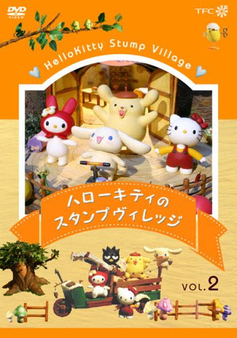 Image for Hello Kitty No Stamp Village Vol.2