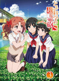 Thumbnail 2 for To Aru Kagaku No Railgun S / A Certain Scientific Railgun S Vol.3 [Limited Edition]