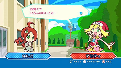 Image 4 for Puyo Puyo Tetris