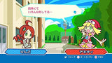 Thumbnail 9 for Puyo Puyo Tetris
