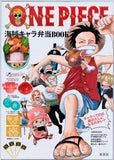 Thumbnail 1 for One Piece Kaizoku Chara Bento Book