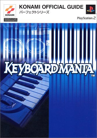 Image 1 for Keyboard Mania Perfect Guide Book/ Ps2