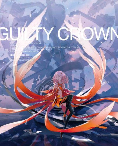 Image 1 for Guilty Crown 11 [Blu-ray+DVD Limited Edition]