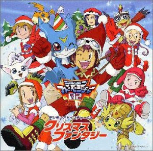 Image for Digimon Adventure 02: Christmas Fantasy