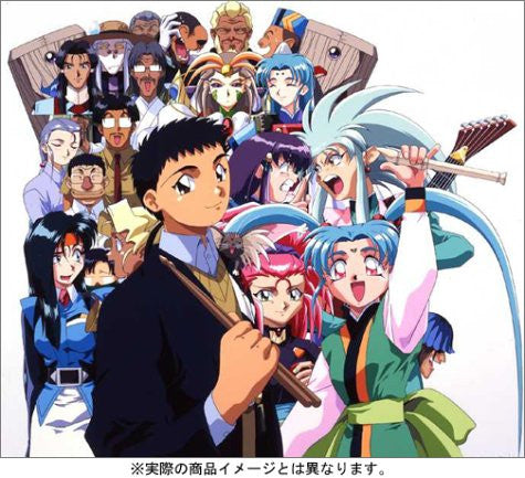 Image 1 for Tenchi Muyo 10th Anniversary DVD Box - Tensyuraku [Limited Edition]