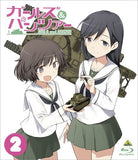 Girls Und Panzer 2 [Limited Edition] - 3