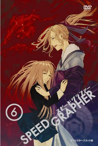 Image for Speed Grapher Vol.6 Director's Cut Edition [Limited Edition]