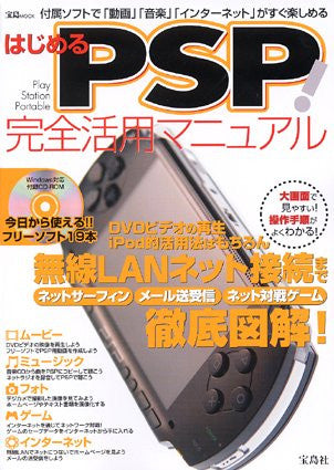 Psp Perfect Practical Use Manual Book