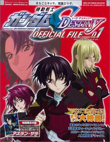 Image 1 for Gundam Seed Destiny Official File Character #1