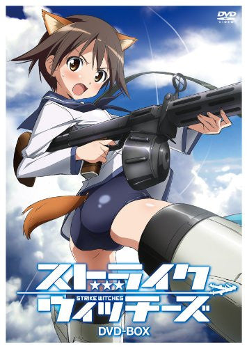 Image 1 for Strike Witches DVD Box