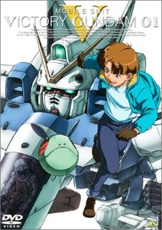 Image 1 for Mobile Suit V Gundam 1