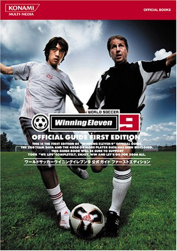 Image 1 for Winning Eleven 9 Official Guide First Edition Konami Official Books