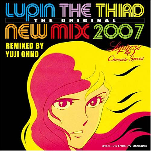 Image 1 for LUPIN THE THIRD THE ORIGINAL -NEW MIX 2007-