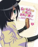 Thumbnail 2 for Watamote - No Matter How I Look At It It's You Guys' Fault I'm Not Popular Vol.1