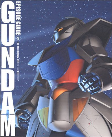 Gundam Episode Guide #5 Shinseiki Hen Art Book