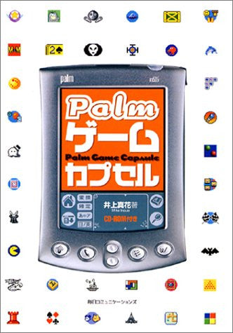 Image 1 for Pda Palm Game Capsule Catalog Book W/Cd