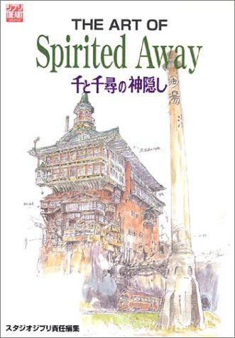 Image 1 for Sen To Chihiro No Kamikakushi   The Art Of Spirited Away