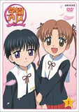Thumbnail 1 for Gakuen Alice Vol.1 [w/ Figure, Limited Edition]