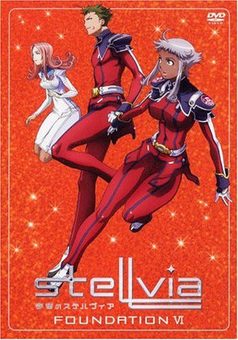 Image for Uchu no Stellvia (Stellvia in Space) FOUNDATION VI