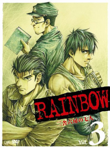 Image 1 for Rainbow Nisha Rokubo No Shichinin Vol.3