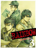 Thumbnail 1 for Rainbow Nisha Rokubo No Shichinin Vol.3