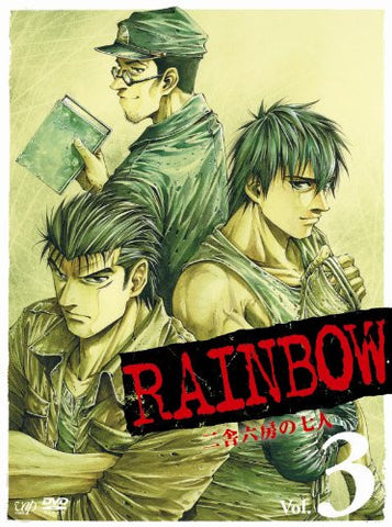 Image for Rainbow Nisha Rokubo No Shichinin Vol.3