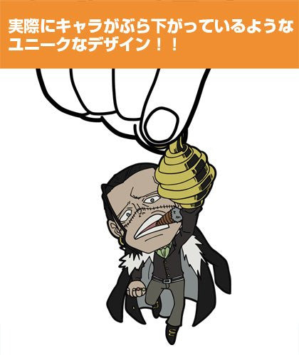 Image 2 for One Piece - Sir Crocodile - Keyholder - Rubber Strap - Tsumamare (Cospa)