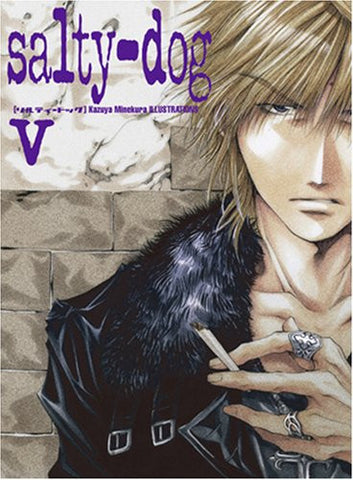 Image for Saiyuki Gaiden   Salty‐Dog V