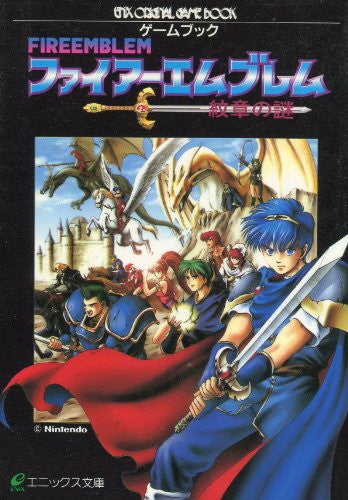 Image 1 for Fire Emblem: Mystery Of The Emblem Game Book / Rpg