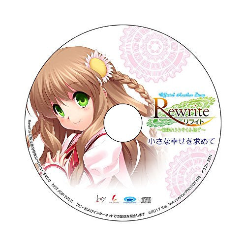 Image 2 for Rewrite