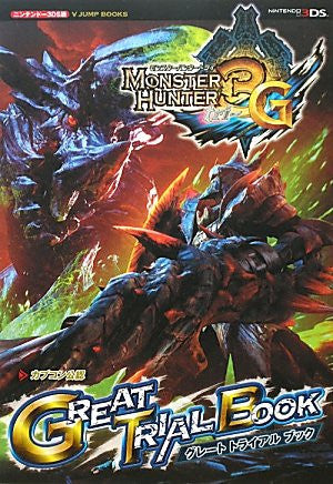 Monster Hunter 3 G Capcom Kounin Great Trial Book W/Extra / 3 Ds
