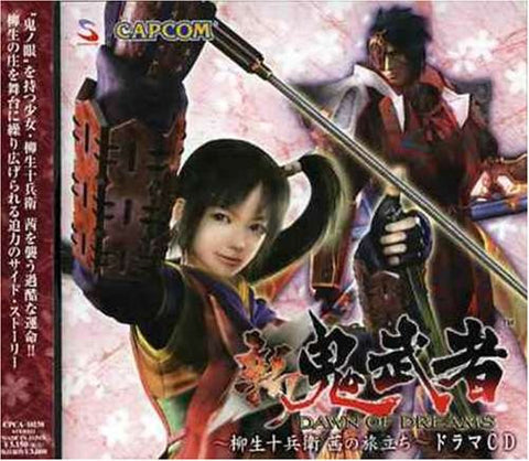Image for Shin Onimusha Dawn of Dreams ~Yagyuu Juubee Akane no Tabidachi~ Drama CD