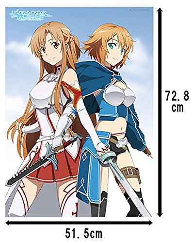 Image 2 for Sword Art Online Hollow Fragment - Asuna - Philia - Towel (Ascii Media Works)