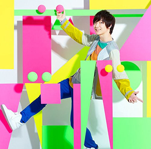 Image 1 for Getter Bang Bang / Tomohisa Sako [Limited Edition]
