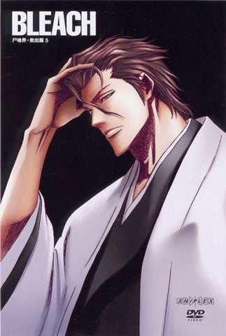 Image for Bleach Soul Society - Kyushutsu Hen 5 [DVD+CD Limited Edition]