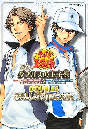 Image 1 for Prince Of Tennis Doubles No Oujisama Gallant Book / Ds